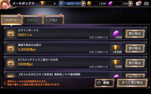 Screenshot_2017-09-17-16-36-35