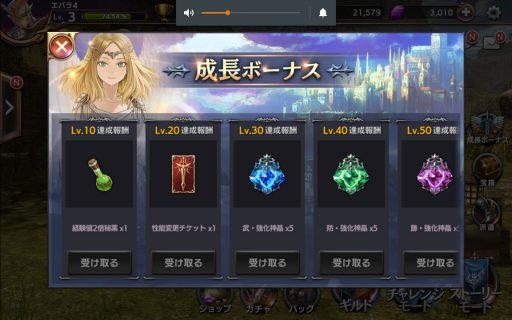 Screenshot_2017-09-17-16-37-38
