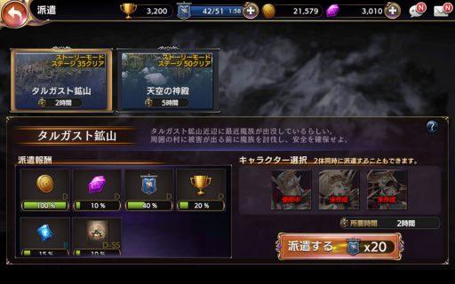 Screenshot_2017-09-17-16-37-51