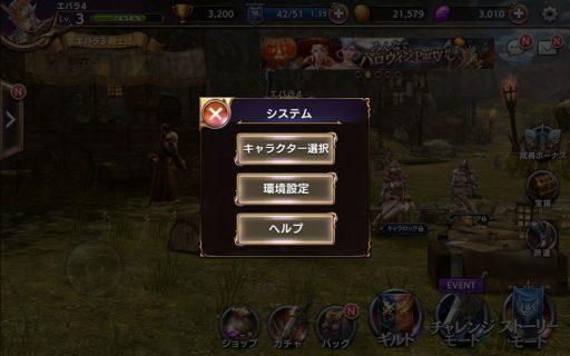 Screenshot_2017-09-17-16-38-13
