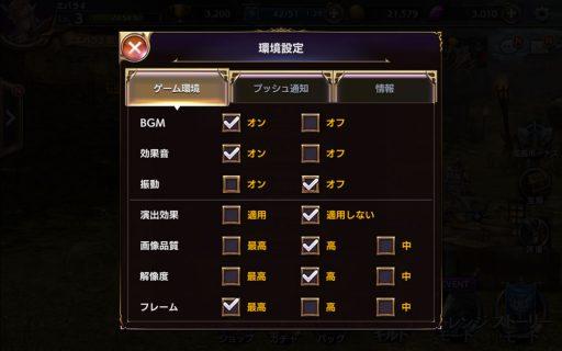 Screenshot_2017-09-17-16-38-19