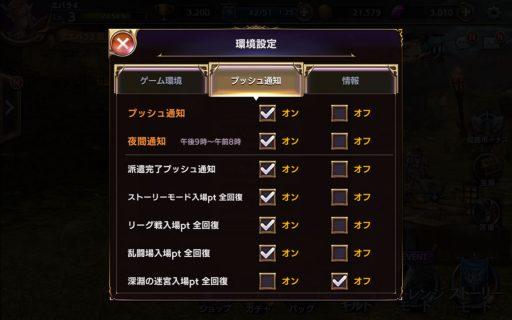 Screenshot_2017-09-17-16-38-23