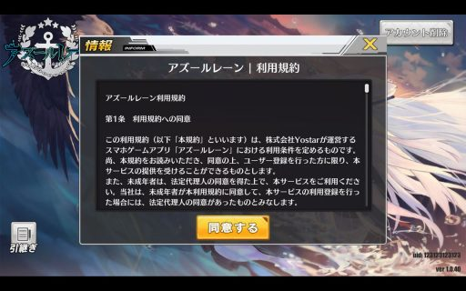 Screenshot_2017-10-01-18-07-36