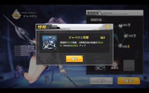 Screenshot_2017-10-01-18-11-07