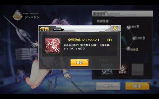 Screenshot_2017-10-01-18-11-12