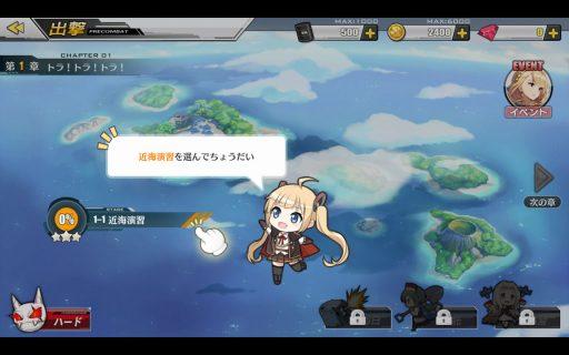 Screenshot_2017-10-01-18-12-19