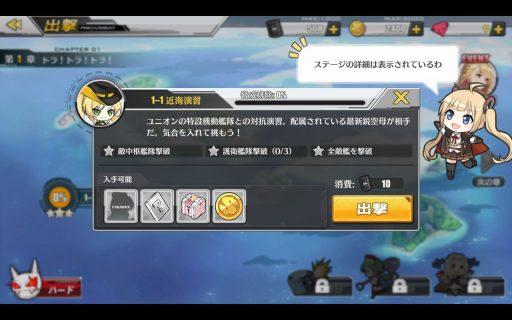 Screenshot_2017-10-01-18-12-24