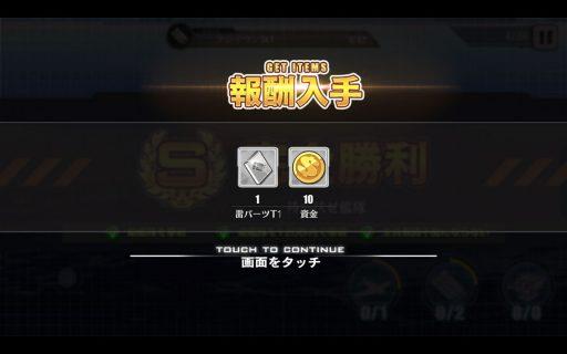 Screenshot_2017-10-01-18-13-14