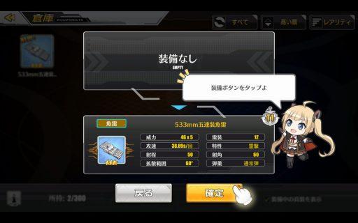 Screenshot_2017-10-01-18-14-50