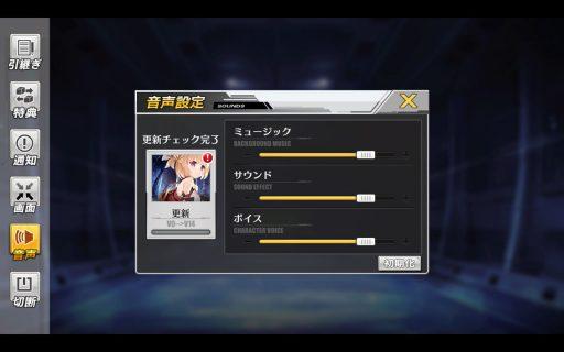 Screenshot_2017-10-01-18-22-21