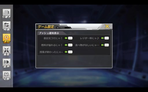 Screenshot_2017-10-01-18-22-51