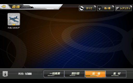 Screenshot_2017-10-01-18-24-01