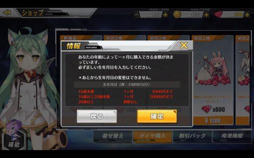 Screenshot_2017-10-01-18-24-29