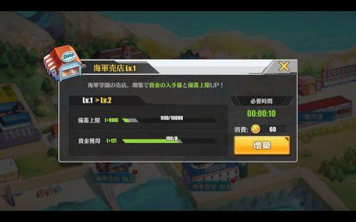Screenshot_2017-10-01-18-25-36