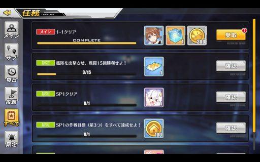 Screenshot_2017-10-01-18-26-03