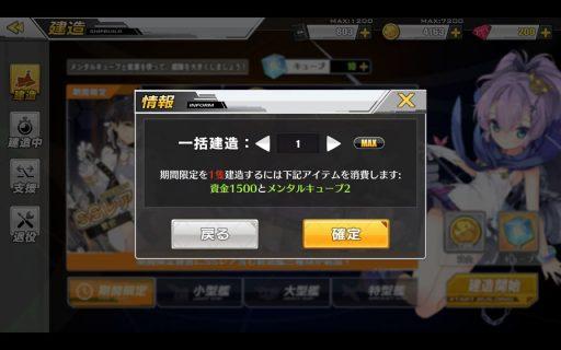 Screenshot_2017-10-01-18-26-30