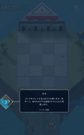 Screenshot_2017-10-08-13-36-18