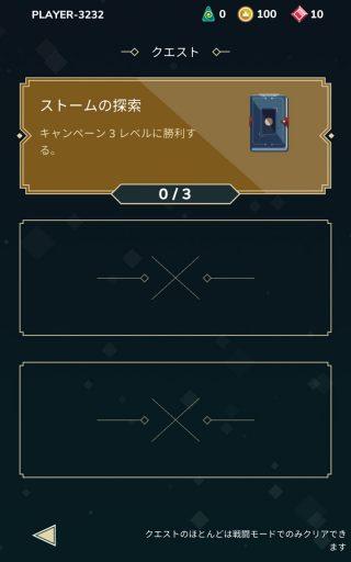 Screenshot_2017-10-08-13-43-28