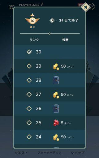 Screenshot_2017-10-08-13-58-40