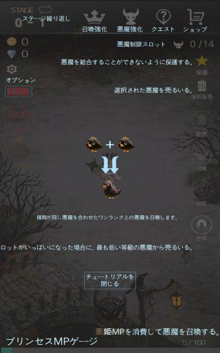 Screenshot_2017-10-12-02-35-50