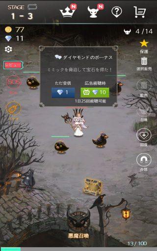 Screenshot_2017-10-12-02-37-30