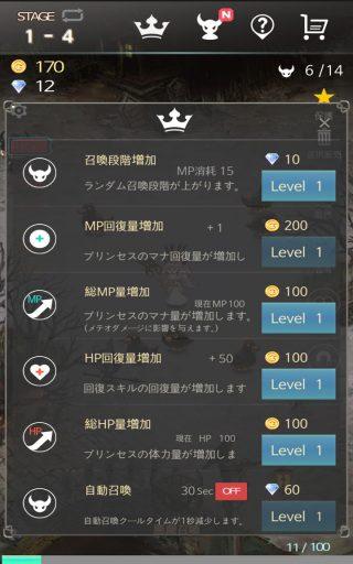 Screenshot_2017-10-12-02-38-40