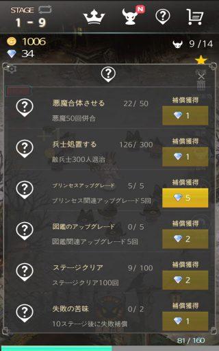 Screenshot_2017-10-12-02-42-19