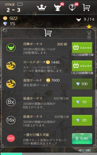 Screenshot_2017-10-12-02-45-34