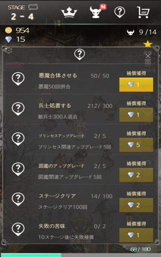 Screenshot_2017-10-12-02-45-44