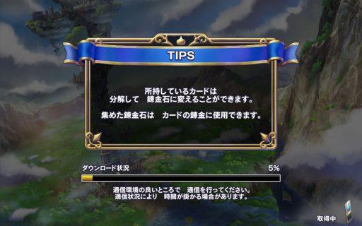 Screenshot_2017-11-03-16-11-22