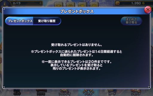 Screenshot_2017-11-03-16-17-45