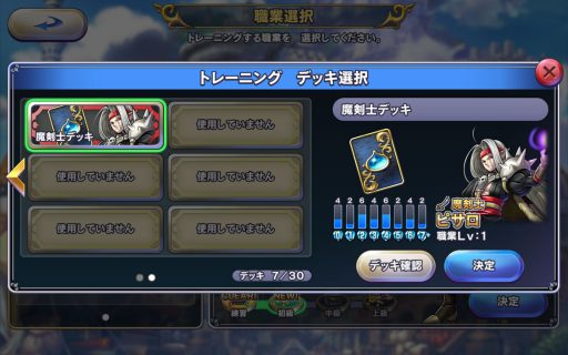 Screenshot_2017-11-03-16-20-57