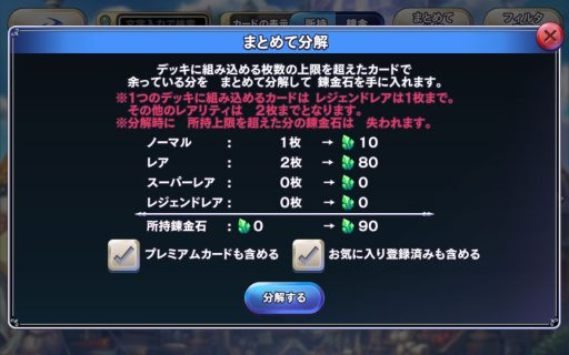 Screenshot_2017-11-03-16-59-45
