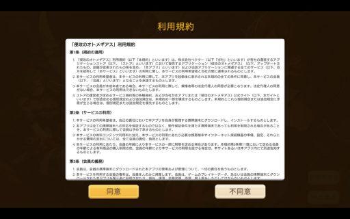Screenshot_2017-11-11-15-05-10
