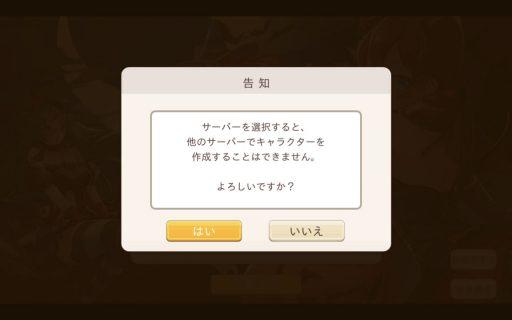 Screenshot_2017-11-11-15-05-20
