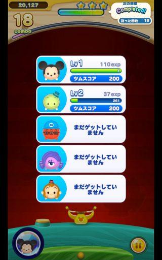 Screenshot_2017-11-11-16-26-51