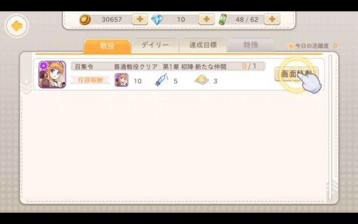 Screenshot_2017-11-12-22-33-40