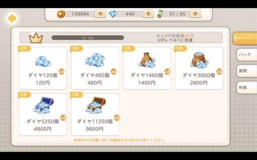 Screenshot_2017-11-12-22-40-29