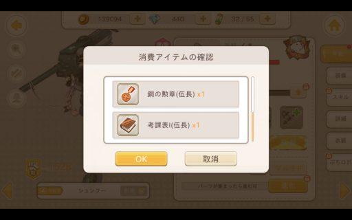 Screenshot_2017-11-12-22-44-42