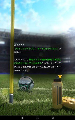 Screenshot_2017-12-31-11-49-04