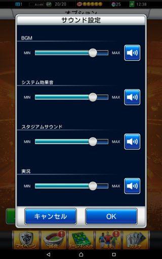 Screenshot_2017-12-31-12-38-38