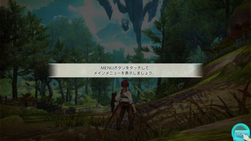 Screenshot_20171203-173315