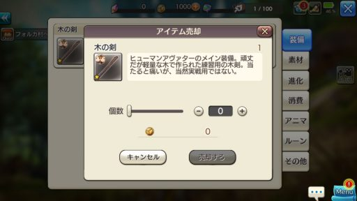 Screenshot_20171203-173545
