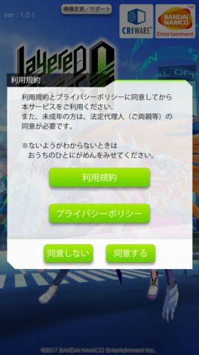 Screenshot_20171212-015528