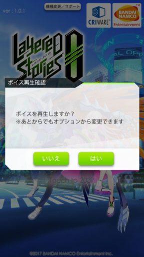 Screenshot_20171212-015538