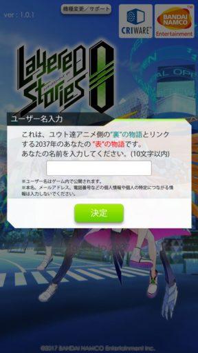 Screenshot_20171212-015547