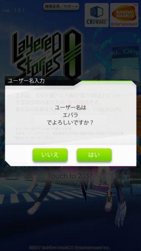 Screenshot_20171212-015558