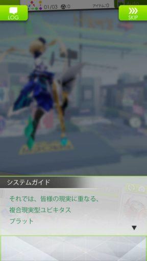 Screenshot_20171212-021240