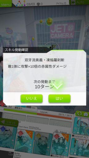 Screenshot_20171212-021610
