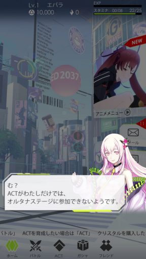 Screenshot_20171212-021702